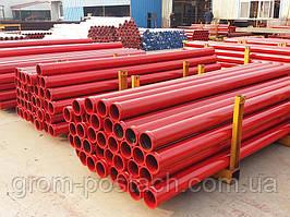 """Трубы для бетона (бетоновод) 100 мм 4,5"""" 3м"""