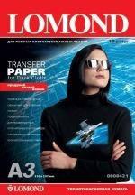 Термотрансферная бумага LOMOND для темных тканей, A3, 140 г/м2, 50 листов