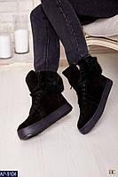 Ботинки Gucci — Купить Недорого у Проверенных Продавцов на Bigl.ua b6810cc9278
