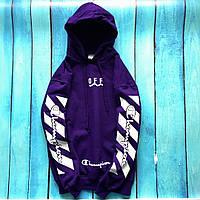 Худи Off White Champion Co\ Purple • Топ качество • Хайповый бренд • Ориг бирки