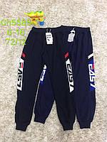Спортивные штаны на мальчика оптом, S&D, 6-16 лет,  № CH-5585