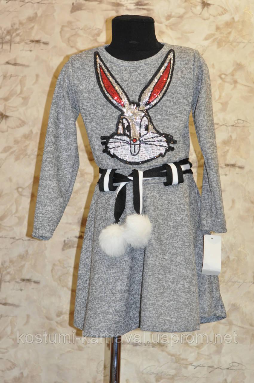 Платье  повседневное для  Девочки с  Пайетками 8-10 лет