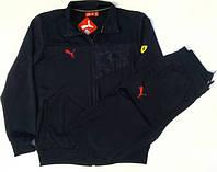 0156a805e351 Эластиковый спортивный костюм в Харькове. Сравнить цены, купить ...