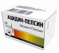 Белорусский Ацидин-пепсин Доставка по Украине, 95 грн (Acidin-pepsinum)