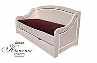 """Диван - кровать 900 х 2000 из натурального дерева """"Камелия""""  + 2 ящика"""