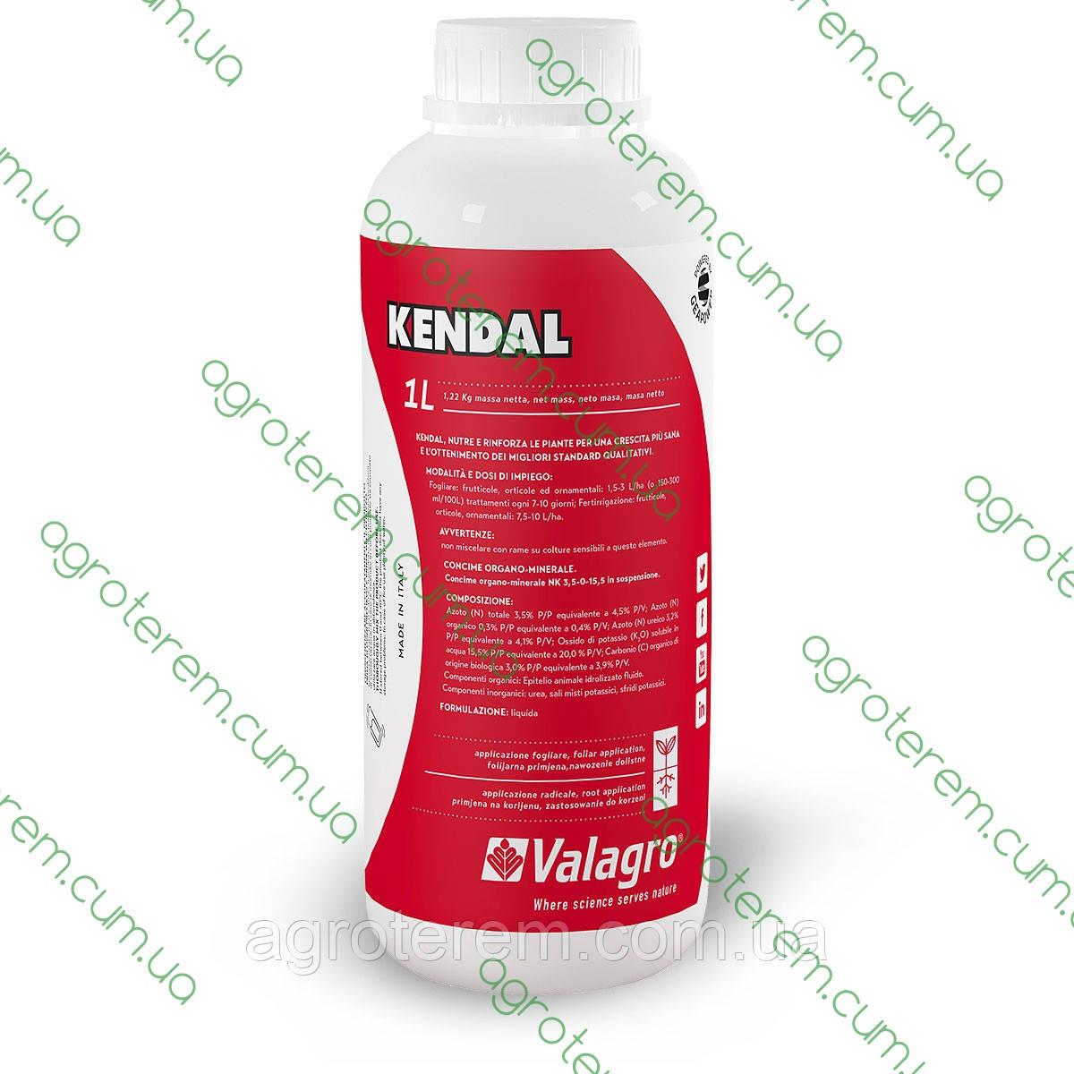 Кендал (1л) Kendal