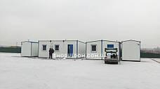 Мобильный офис (6 х 7.5 м.), штабная из 3-х модулей, на основе цельно-сварного металлокаркаса., фото 3