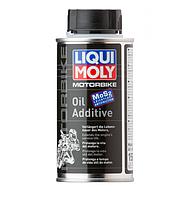 Антифрикционная присадка в масло для мотоциклов Motorbike Oil Additiv 0,125 л