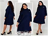 Платье женское большого размера  уни 50-54, фото 2