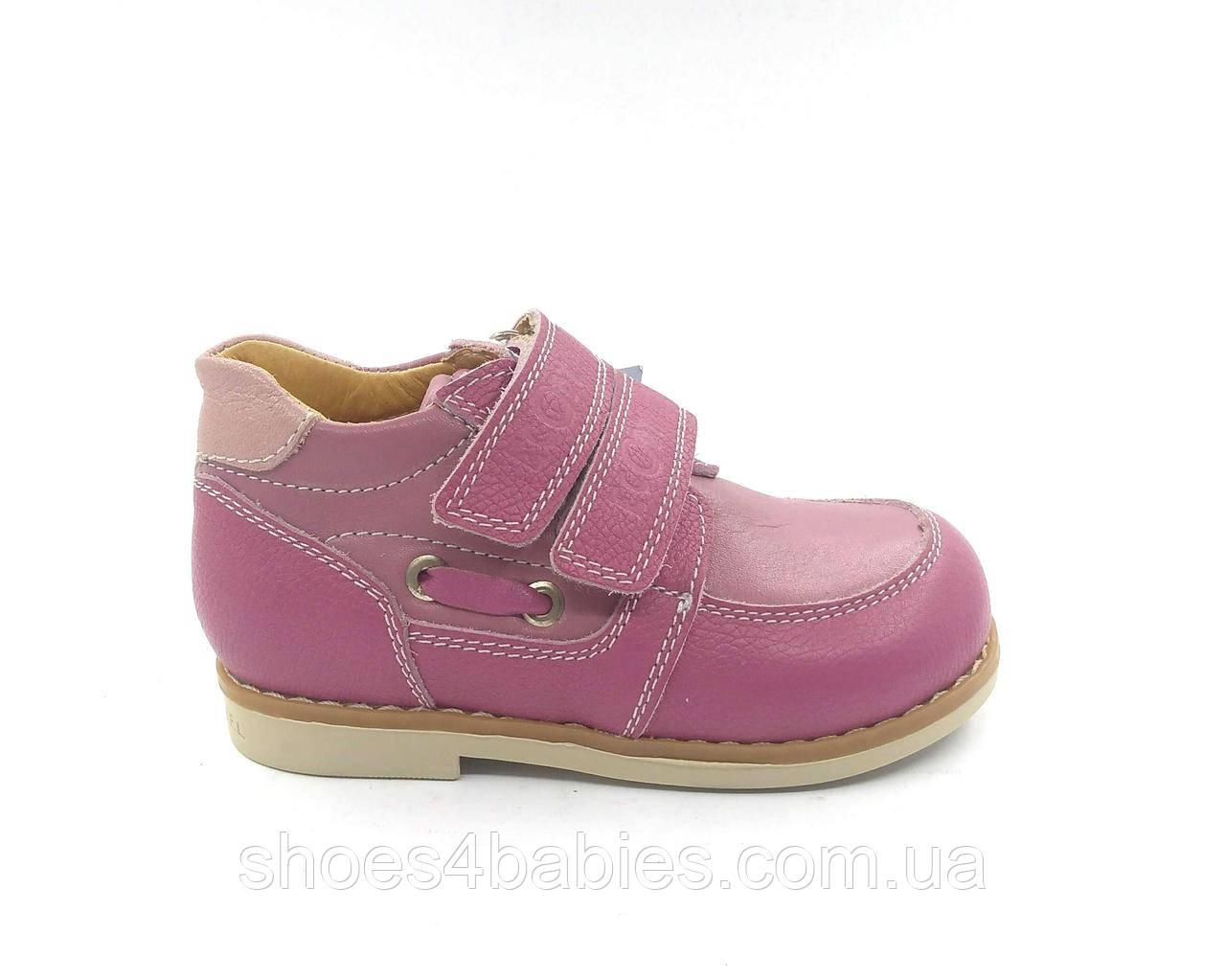 Детские ортопедические туфли, полуботинки Ecoby модель 104P р. 24 - 16 см