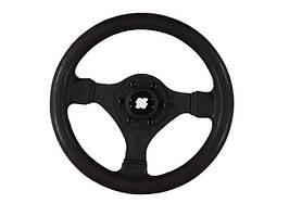 Рульове колесо ULTRAFLEX Type V45
