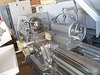 Станок токарно-винторезный универсальный 16В20