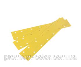 Абразивна смуга PREMIUM GOLD 14 отворів