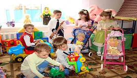Детские товары, игрушки