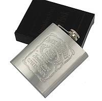 Карманная фляга, Jack Daniels, (46798), 0.2 л., металлическая фляжка для алкоголя