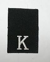 Погон курсанта полиции
