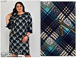 Платье женское большого размера 52,54,56, фото 2