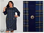 Платье женское большого размера 52,54,56, фото 3