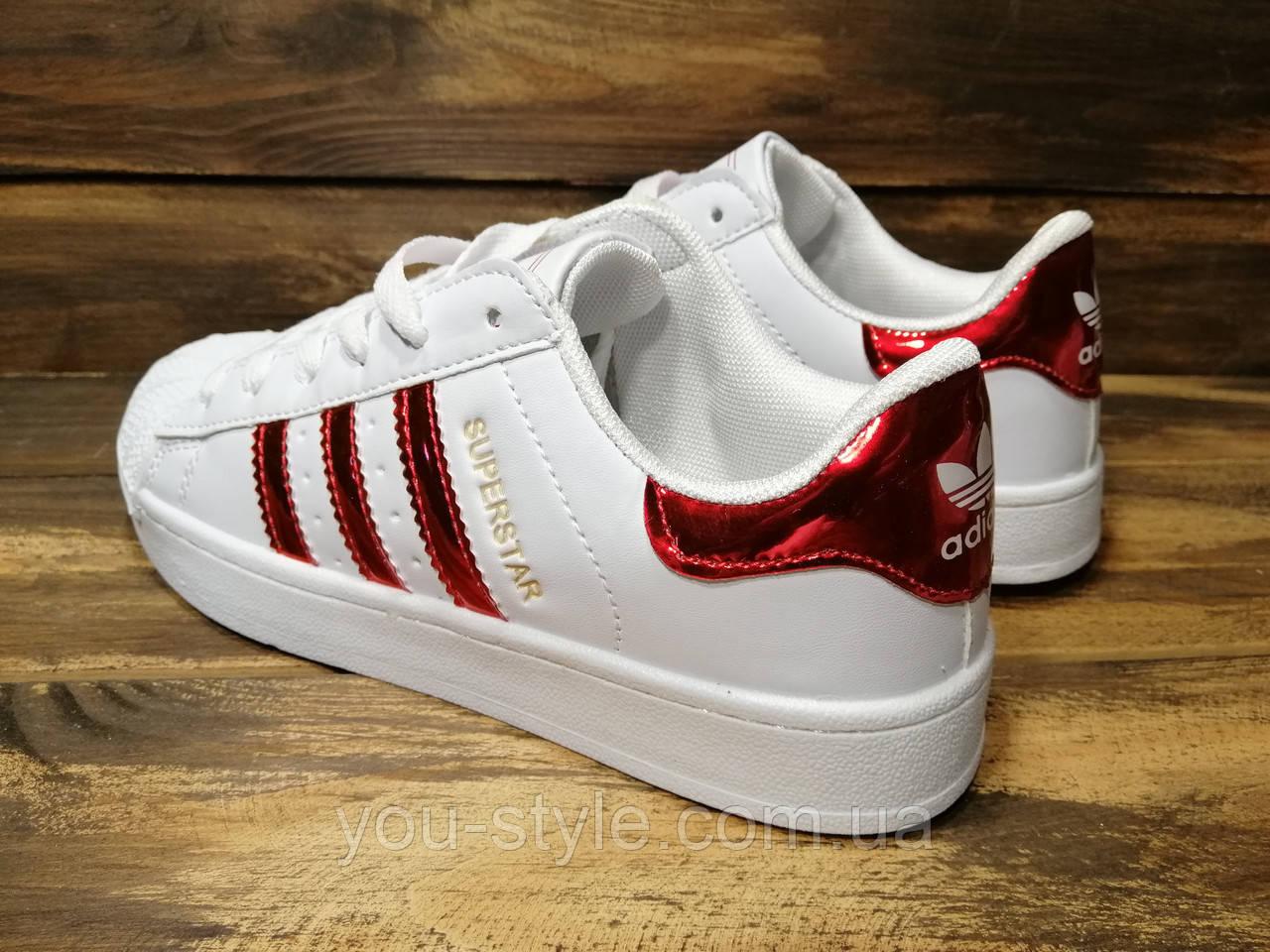 8f9dc2593 Кроссовки женские Adidas Superstar (реплика) 0003, цена 620 грн., купить в  Харькове — Prom.ua (ID#874444671)