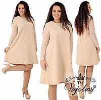 Стильное женское платье свободного покроя т.м. Vojelavi 1694G