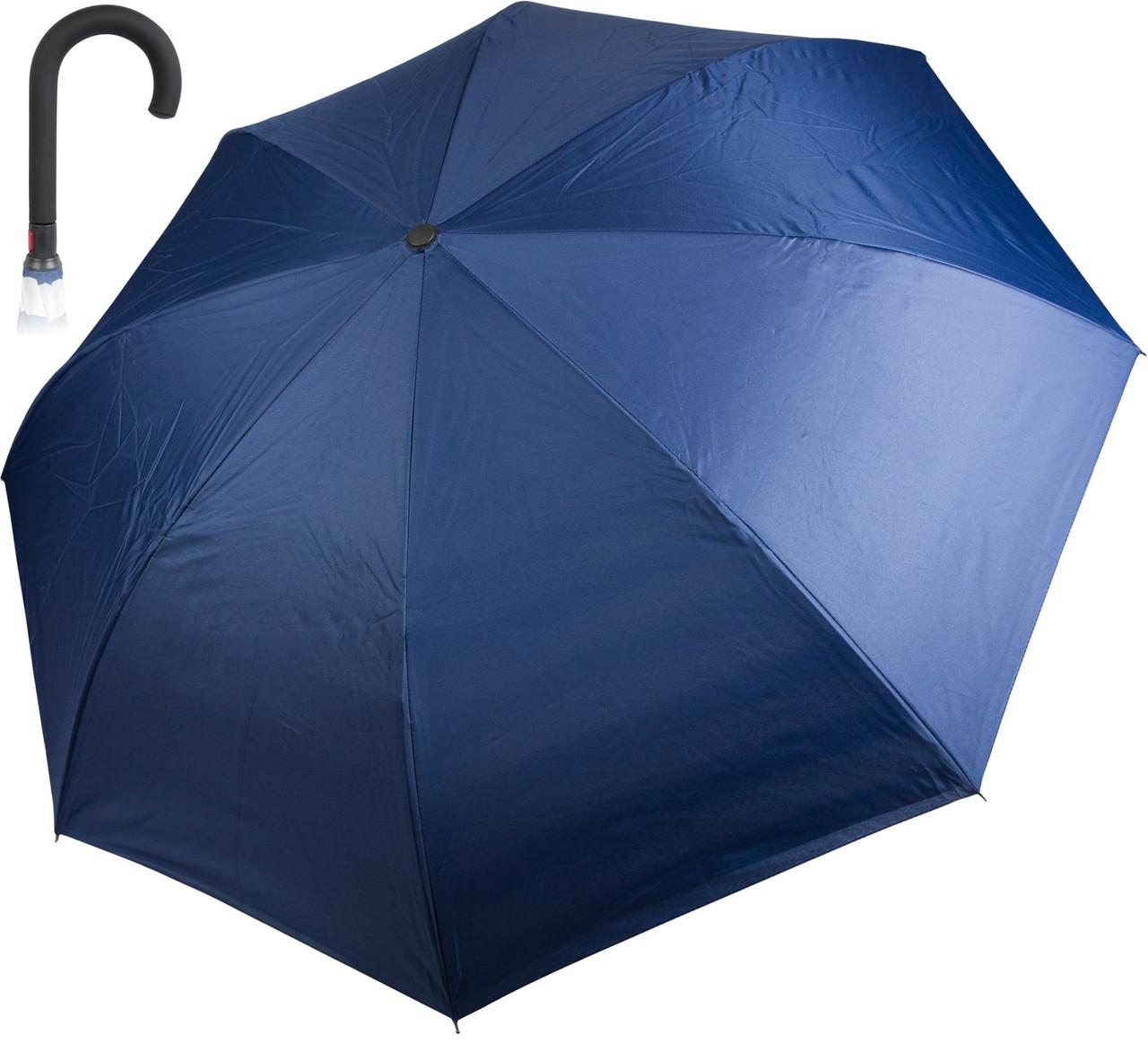 Зонт-трость женский Neyrat 80 M;5010, механика, синий