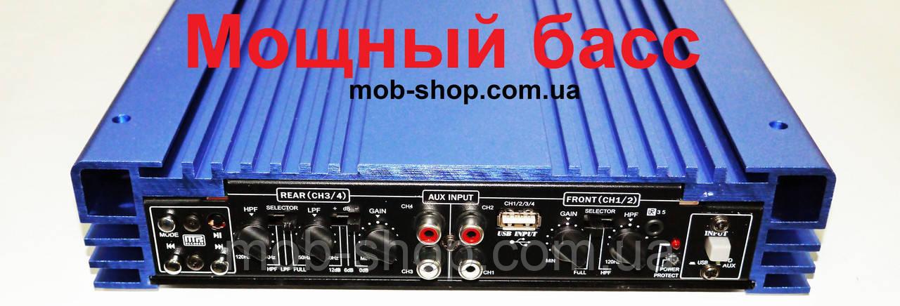 Автомобильный усилитель звука Kenwood MRV-1907U 4000Вт USB Прозрачный корпус