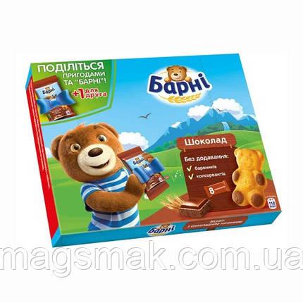Бисквит Барни шоколадная начинка 240г, фото 2