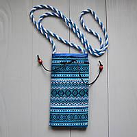 Женская мини сумка из ткани