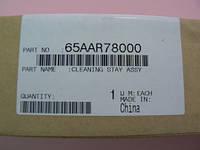 Cleaning Stay AssyBizhub c500 c5500 c5501 c6500 c6501, 65AAR78000