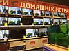 Индивидуальные решения для магазинов бытовой техники и электроники. Торговое оборудование WIKO для магазина