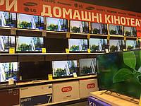 Индивидуальные решения для магазинов бытовой техники и электроники. Торговое оборудование WIKO для магазина, фото 1