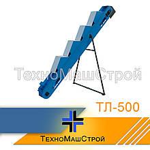 Конвейер ленточный ТЛ-500 (транспортер)