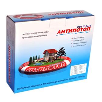 Стандартный комплект Антипотоп для квартиры с использованием шаровых кранов с электроприводами (сервомоторами)