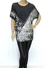 Женская футболка больших размеров с принтом і стразами, фото 2