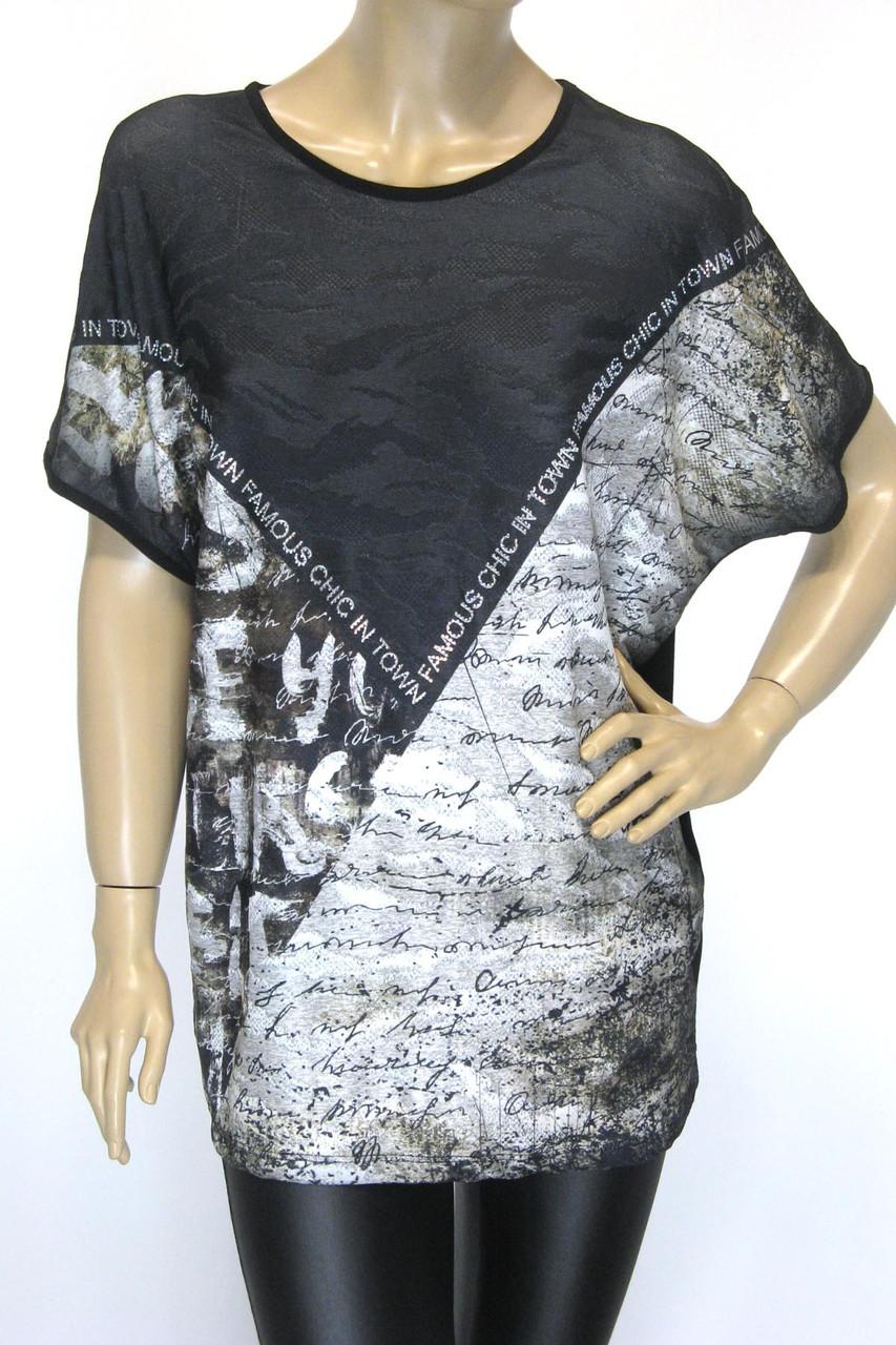 Женская футболка больших размеров с принтом і стразами