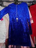 Платье нарядное синий велюр