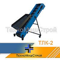 Конвейер  ленточный с калибратором ТЛK-2