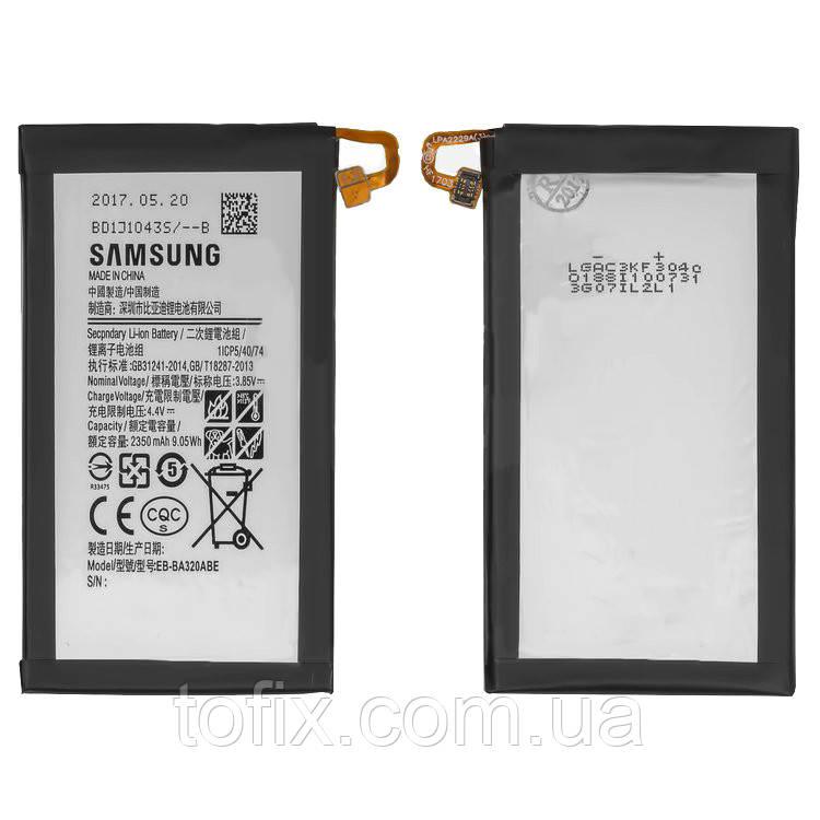 Аккумулятор (АКБ, батарея) EB-BA320ABE для Samsung Galaxy A3 (2017) A320Y, 2350 mAh, оригинал
