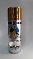 Краска аэрозольная MONARCA Metallic GOLD золото
