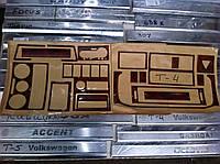 Декор салона под дерево Volkswagen Transporter T4,1998-2003