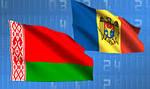 Как заказать товар жителям Республики Молдова, ПМР и Республики Беларусь в Украине.