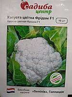 "Капуста цветная Фридом F1, 10 семян, ""Seminis"", Голландия"