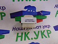 Трансформатор для СВЧ печи TSE111120C LG 6170W1G010H, фото 1