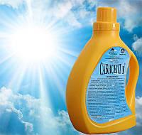 Универсальное дезинфицирующее, моющее средство для бытовых, медицинских и государственных и промышленных нужд