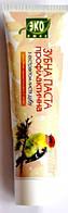 Натуральная Зубная паста с экстрактом листьев дуба Эколюкс, 100мл