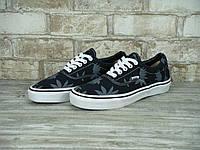 Кеды Vans Era (ванс) реплика AAA+ размер 36-45 черный (живые фото), фото 1