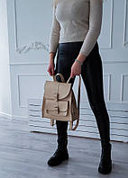 Молодежный рюкзак светлый беж АРТ. 08