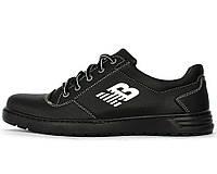 Чоловічі демісезонні кросівки - туфлі спортивні (Ю-61ч) 36b67d719bc8f