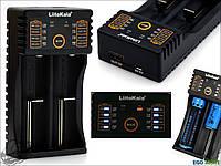 Зарядное устройство универсальное LiitoKala  Lii-202