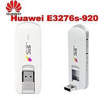 3G / 4GUSB модем Huawei E3276s-920 LTE 100-150 Мбит/с (на частоте 2600 МГц).